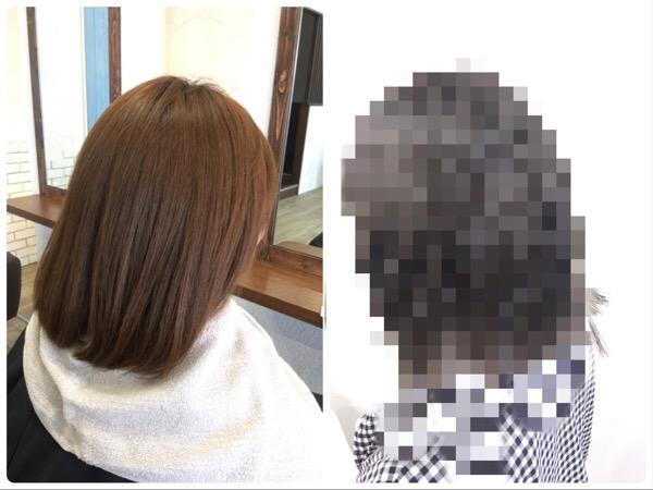 スペースグレーはiPhoneだけじゃなくて髪色でもできるの。そう、アオノハならね。