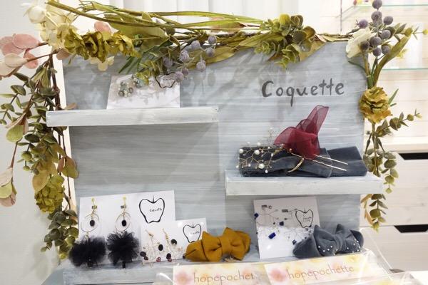 【ヘアアクセ】coquette、売れてます!
