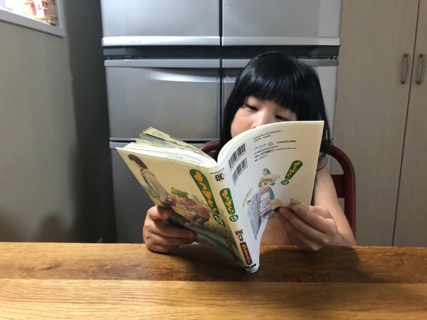 「読書の秋」とかベタすぎて恥ずかしいけど読書してる