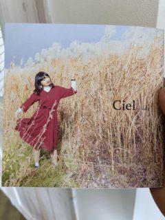 アオノハフリーペーパー【Ciel Vol.2】完成だん!