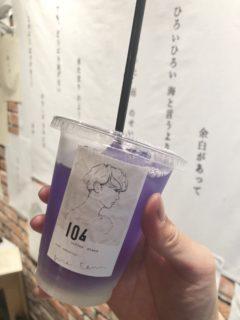 絵と言葉の融合の展示会「mei ten」観てきた。