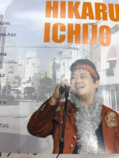 君は【昭和通りの歌】を聴いたか
