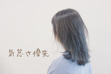 【2020年】最近のヘア「質感」事情