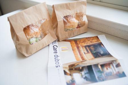 ニコニコ通りの話題の新店「gare dubois」のハンバーガーがめちゃウマ!