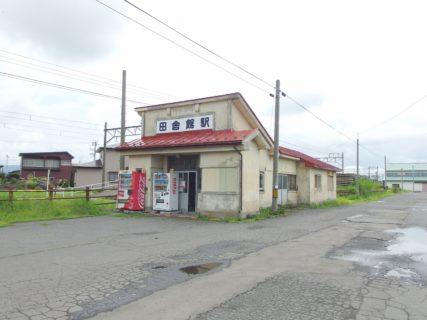 GO TO日帰り田舎館