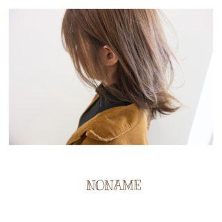 この秋の推しカラーは「No Name」?