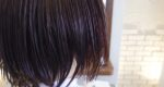 【青森市】髪の毛ってお風呂上がりすぐ乾かしたほうがいいの?しばらく放置してからだとマズいの?